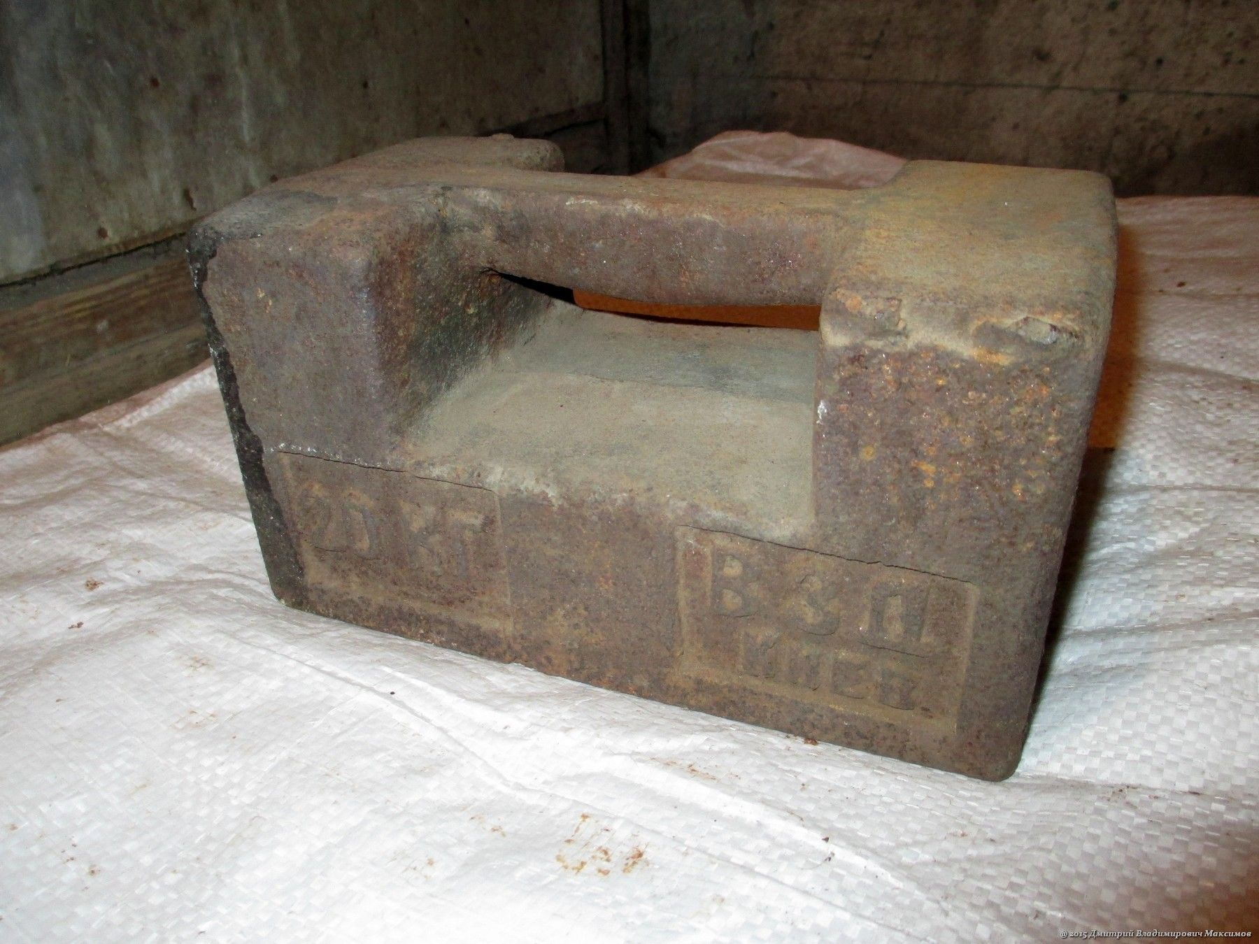 Гиря 20 кг, СССР (ВЗД, Киев). Продаётся гиря 20 кг ...