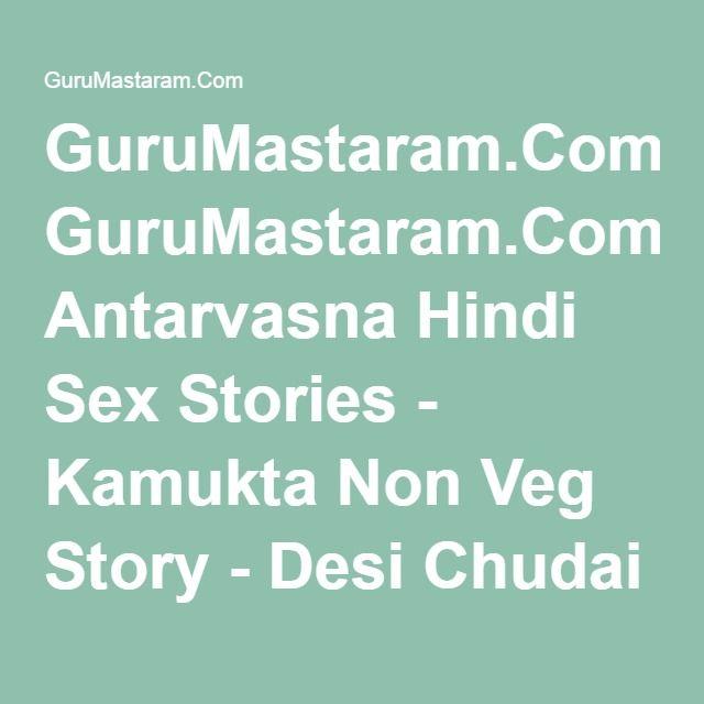 Hindi Sex Stories In Hindi