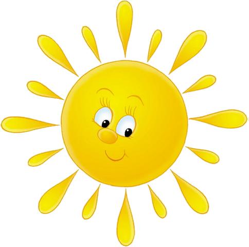 Картинка солнышко на прозрачном фоне с анимацией