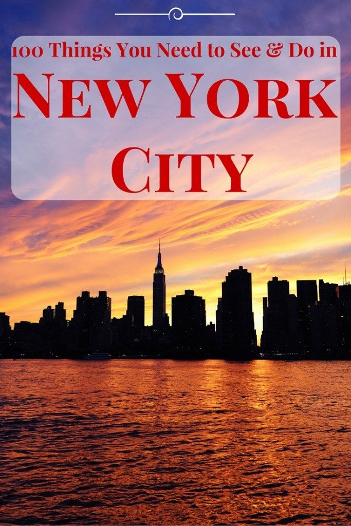 100 Things You Need to See and Do in New York City - The Globetrotting Teacher