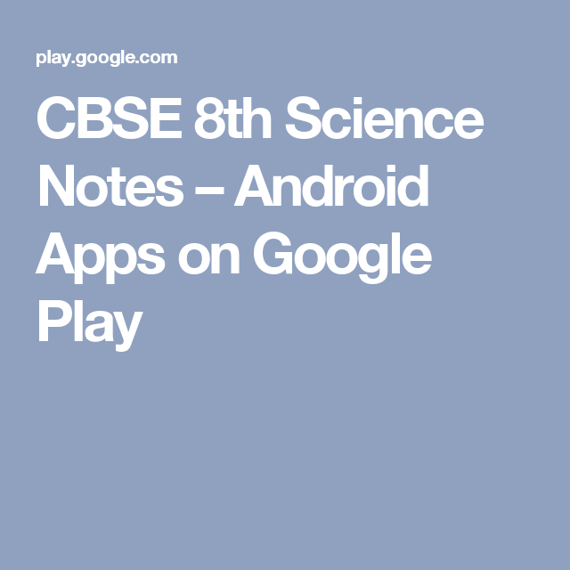 Ncert Audio Notes