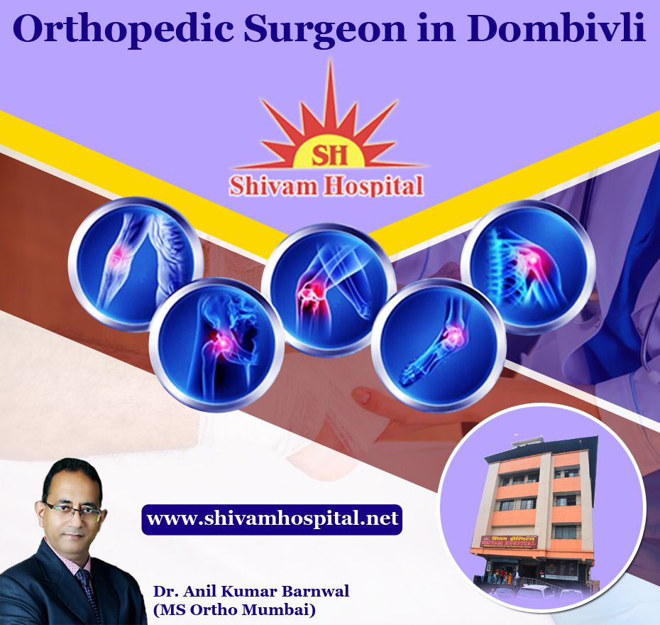 Orthopedic Hospital and surgeon in Dombivli, Our facilities