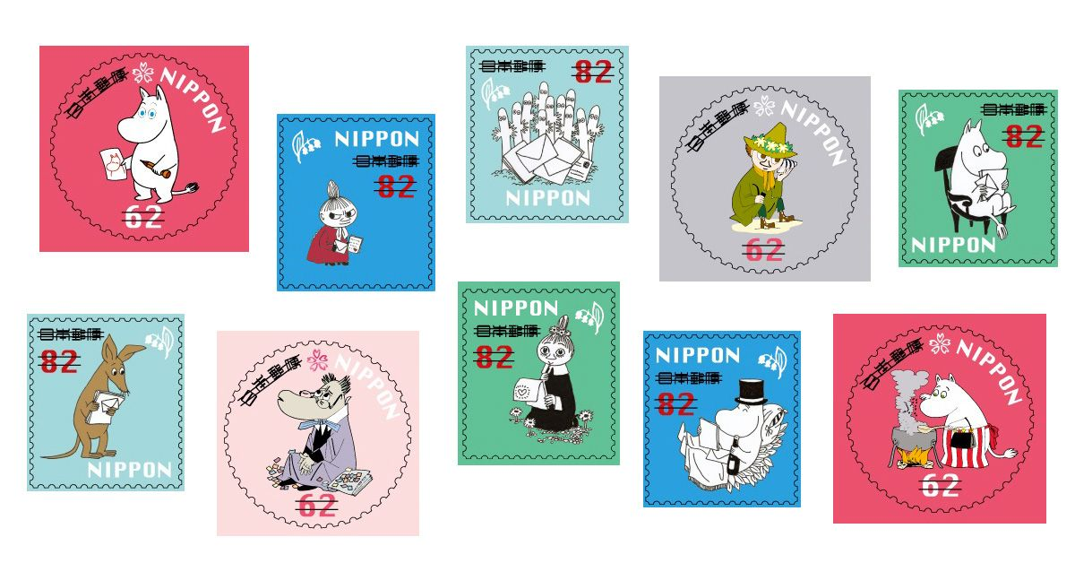 Moomin.com - Japan post issues Moomin stamps to follow up the enormous success in 2015