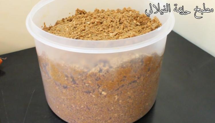 سلو سلو مغربي صحي مقادير سلو النفاس سلو حليمة الفيلالي How To Dry Basil Food Oatmeal