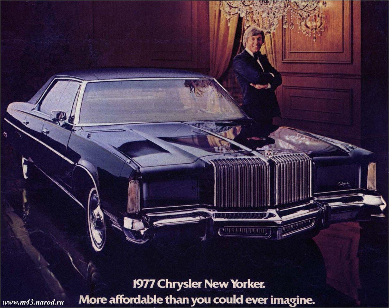 1977 Chrysler New Yorker 4 Door Hardtop