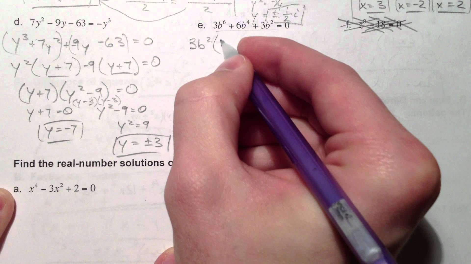 Factor And Solve Polynomial Equations 2 Of 2