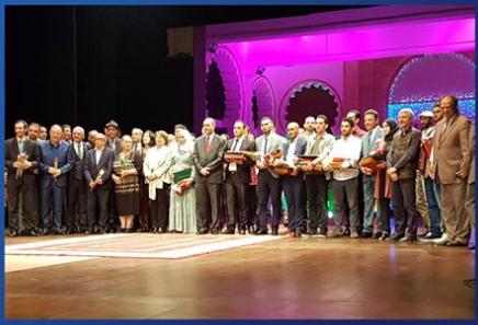 م أحمد سويلم نتائج جائزة رئيس الجمهورية علي معاشي للمبدعين الشب Concert Blog