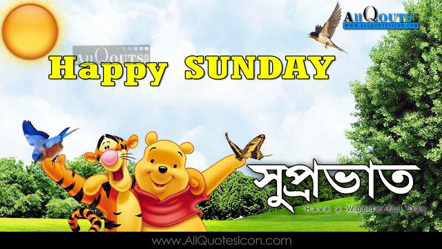 Bengali-good-morning-quotes-wshes-for-Whatsapp-Life-Facebook-Images