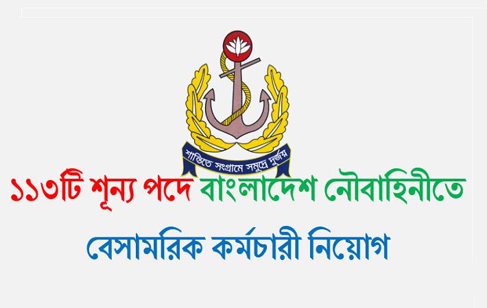 Job Description Bangladesh Navy Civilian Job Circular  Has
