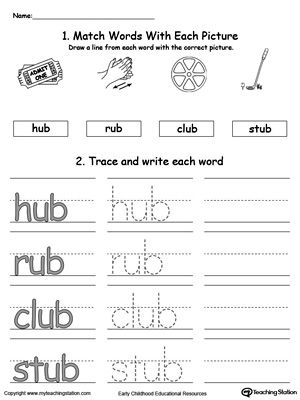 UB Word Family Connect, Trace and Write
