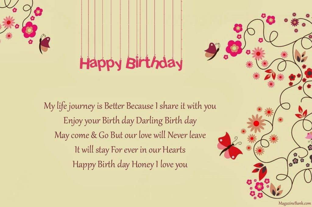 Fabulous Happy Birthday Quotes Sms Text Messages For Wife With Images Sms Personalised Birthday Cards Bromeletsinfo