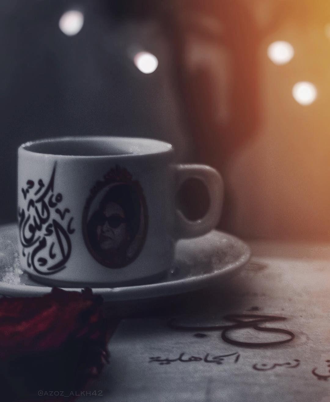 إسعاد الآخرين غرس تزرعه لغيرك فيثمر في قلبك ㅤ ㅤ ㅤ By Azoz Alkh42 ㅤ Chosen By Rawasi ㅤ التقييم مـن 5 ㅤㅤㅤㅤ تـاقـزات لنشر صوركم الجمي Glassware Tableware