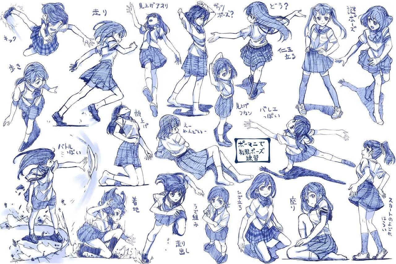 позы аниме картинки