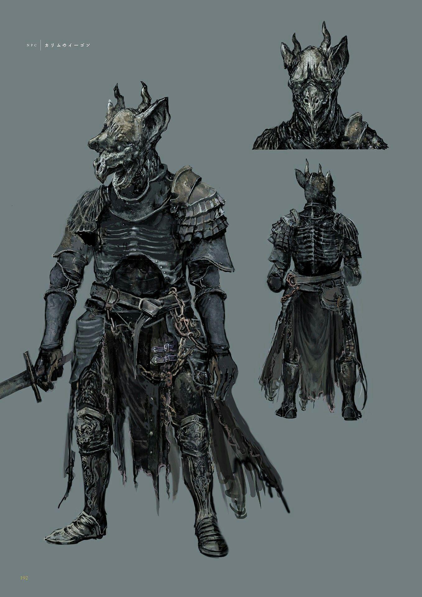 Dark Souls Character Design Process : Dark souls concept art eygon videogame