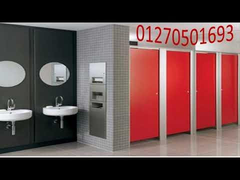 قواطيع كومباكت بالاكسسوارات الاستانلس سوق الإعلانات اعلن مجانا بيع شراء بدون عمولة Locker Storage Room Divider Storage