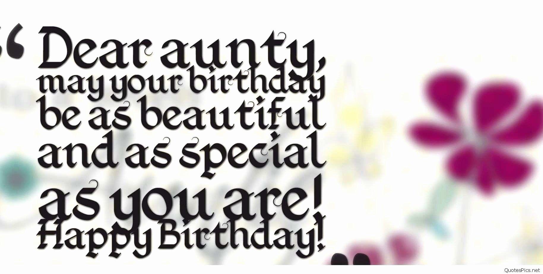 Awesome Aunt Birthday Meme