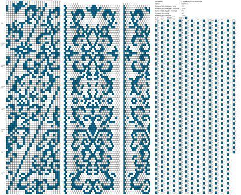 схемы от 22 до 25 – 52 фотографии