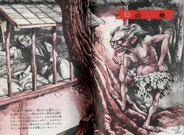 Japan ホラー漫画 日本恐怖漫画...