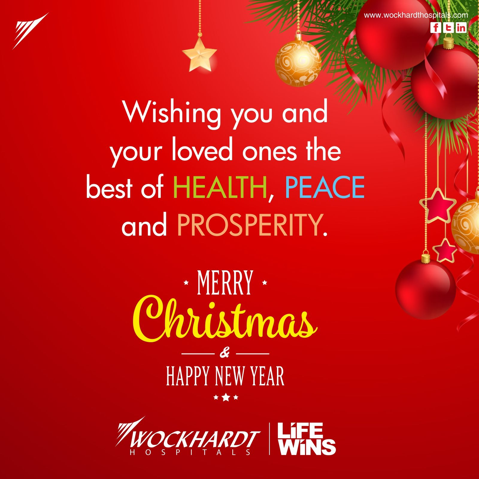 Merry Christmas To All From Wockhardt Hospitals Merry Christmas And Happy New Year Merry Christmas To All Merry Christmas