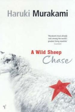 A Wild Sheep Chase (Vintage paperback)