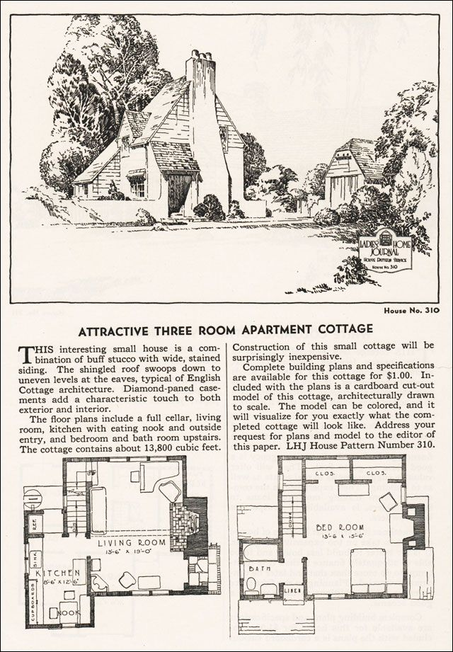 Small english cottages house plans house design plans for English cottage floor plans