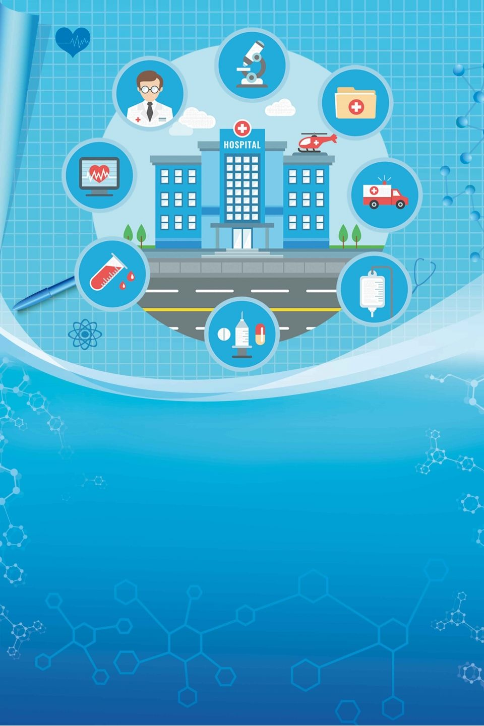 Cartoon Medical Insurance Service ภาพประกอบ