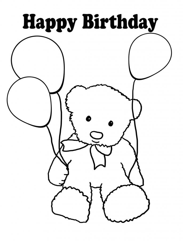 Balloon Coloring Pages Best Coloring Pages For Kids Happy Birthday Coloring Pages Teddy Bear Coloring Pages Bear Coloring Pages