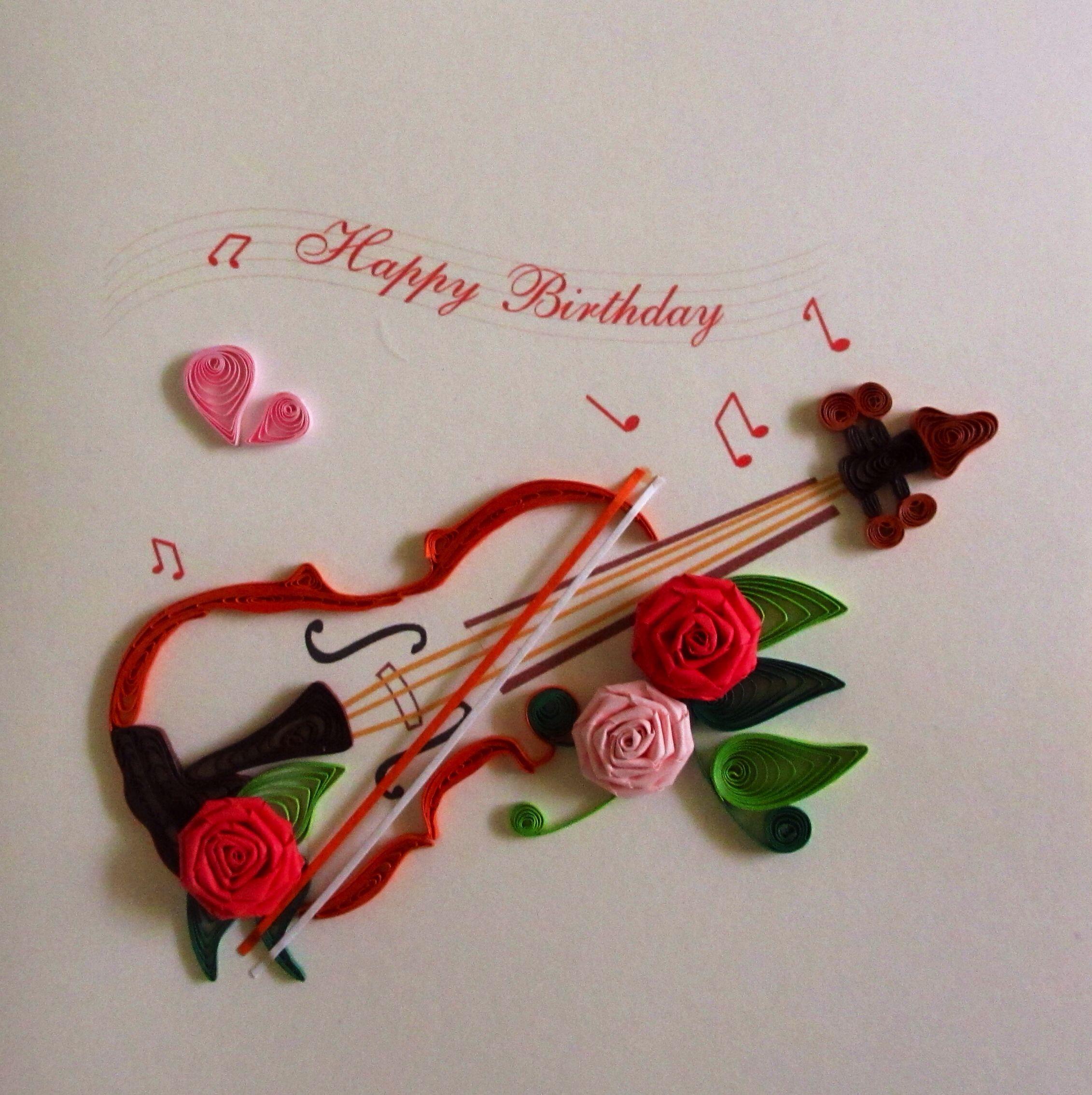 Для, открытка скрипка своими руками
