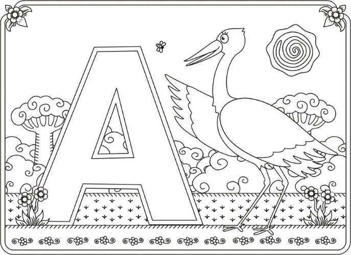 Раскраски с буквами русского алфавита | Раскраски, Алфавит ...