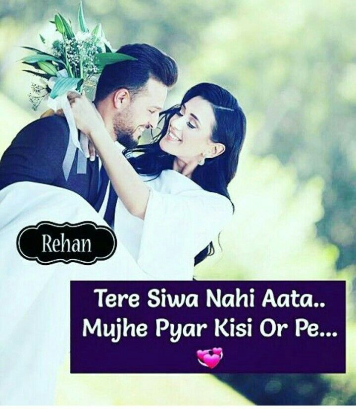 Pin by aweѕoмe on urdu poetry Pinterest Urdu poetry