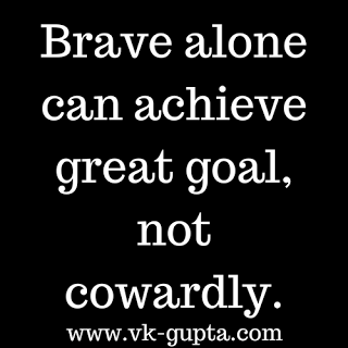 Short Inspirational Quotes About Strength Short Inspirational Words