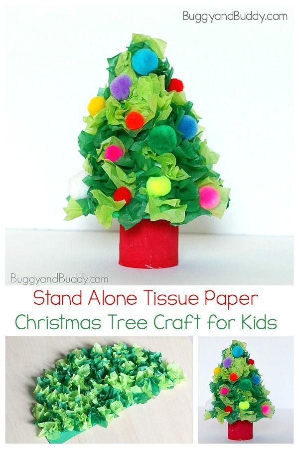 Christmas Tree Craft Using Tissue Paper - Buggy and Buddy