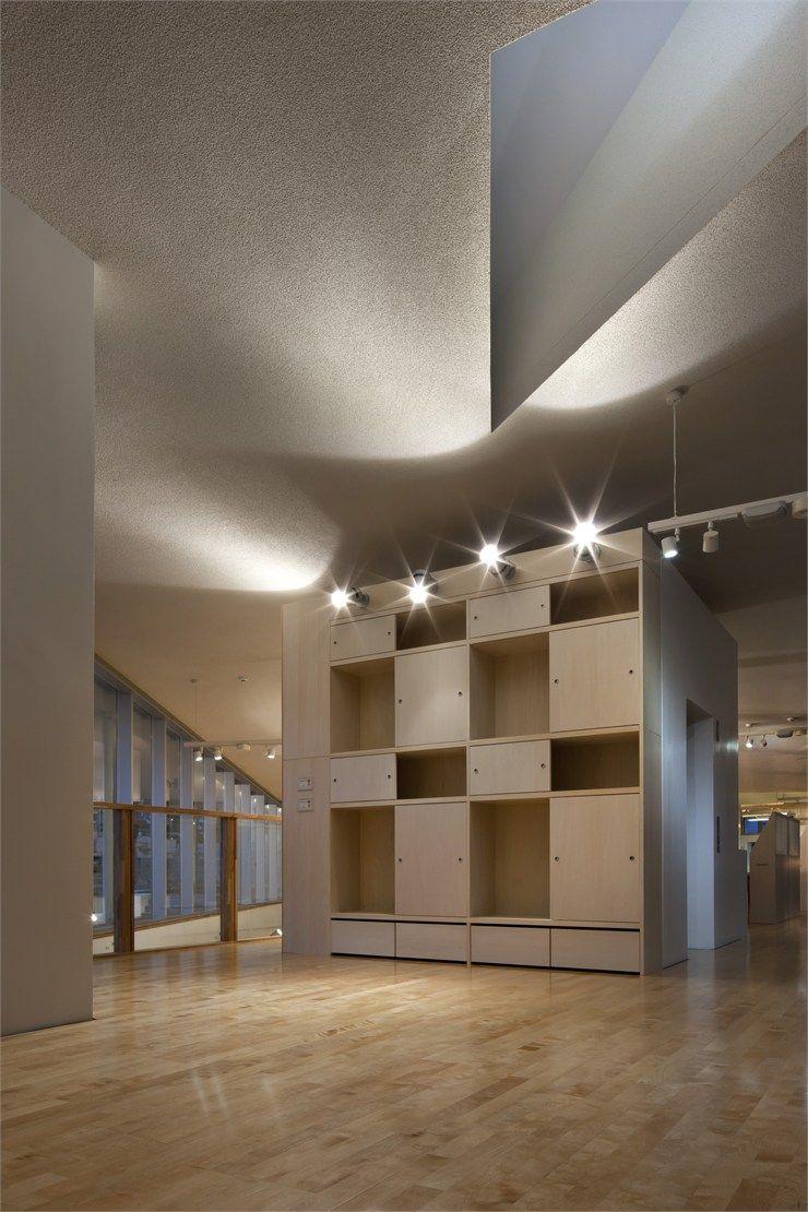 Matsuigaoka Nursery School, 2010 By Koseki Architects Office · Japanese  ArchitectureInterior ...