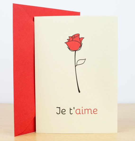 Je T Aime Love Card Romantic Cards Anniversary Card French