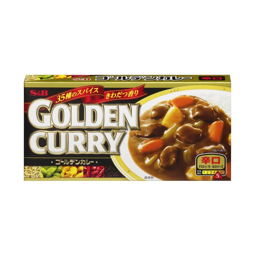 S B Japanese Golden Curry Hot 198g 11 Servings Made In Japan Takaski Com Golden Curry Japanese Golden Curry Food