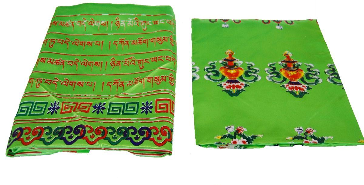 Khatag Tibetana - Lenço para Oferenda 8 Símbolos Auspiciosos