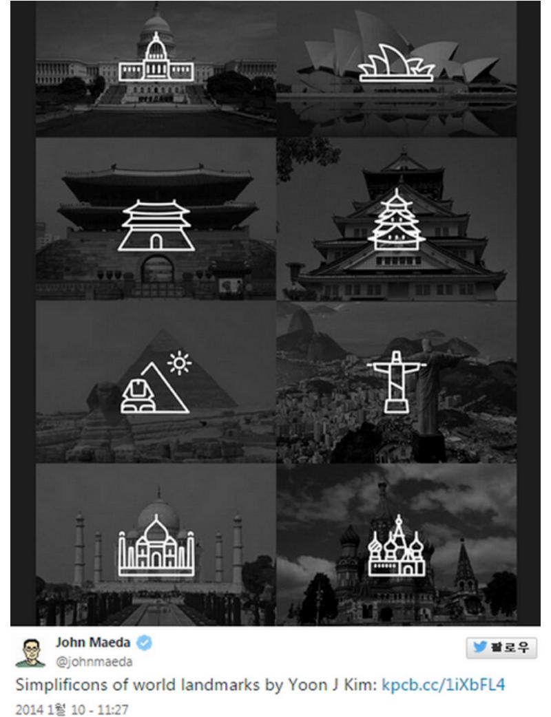 아이콘 디자인 SNS 올려 美 애플에 취직한 한국 청년  지역 ...