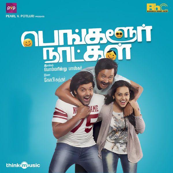 Thiya Full Movie Download Tamilrockers: Kathakali Movie Online Tamilrockers Watch Online Full