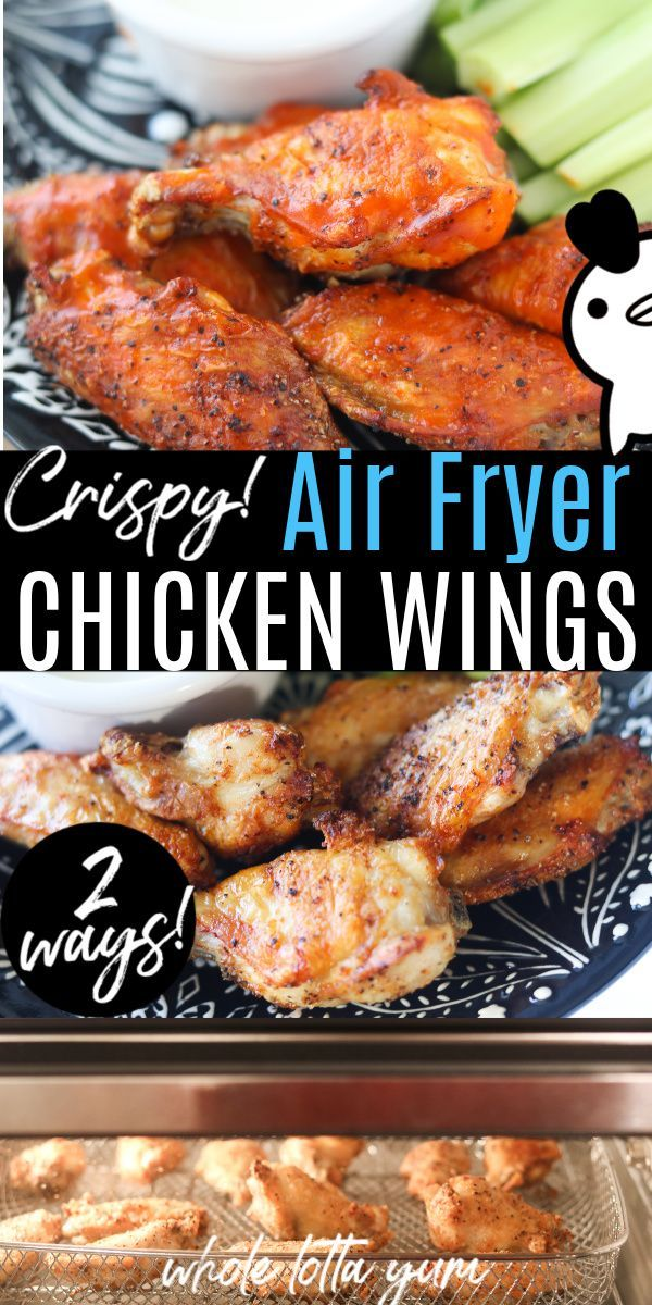 Chicken Wings in the Air Fryer - Whole Lotta Yum