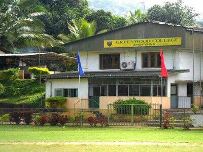 GreenWood College (Ambatenne, Kandy)