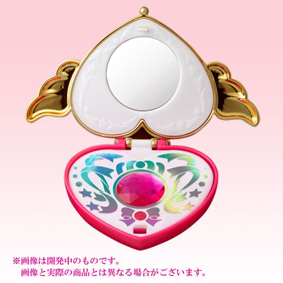 Bandai Sailor Moon Moonlight Memory Series Crisis Moon Compact Mirror Case