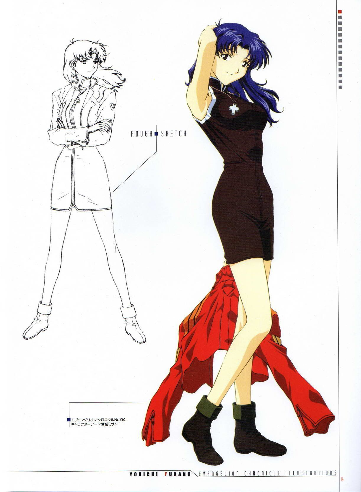 Misato Katsuragi- Evangelion artbook