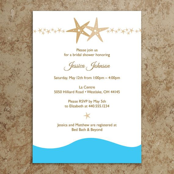 beach bridal shower invitation starfish by designswithstyle 2000