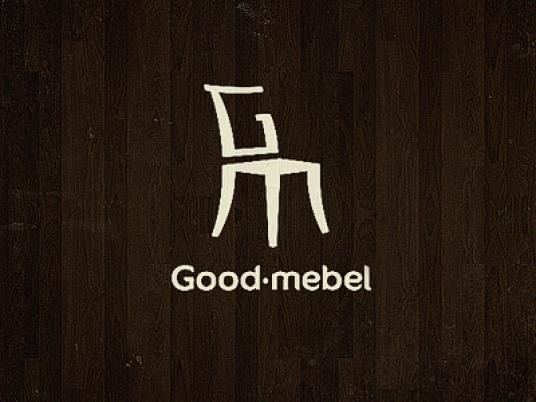 Logo Design: Chairs | Abduzeedo Design Inspiration ...