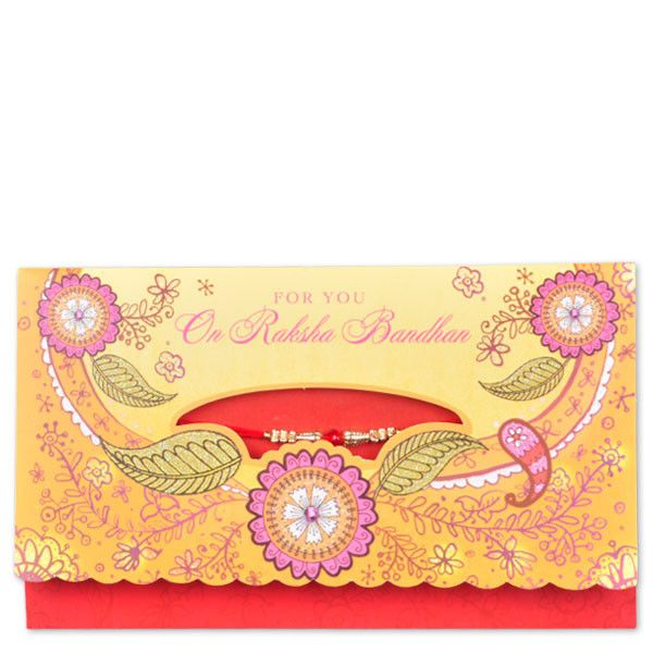 Free Rakhi Beautiful Rakhi Card For Brother Rs 75 For You On