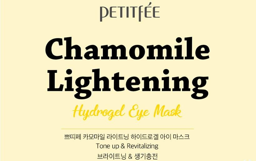 PETITFEE Chamomile Lightening Hydrogel Eye Mask 60pcs Anti Wrinkle Patches Dark Circles Treat...