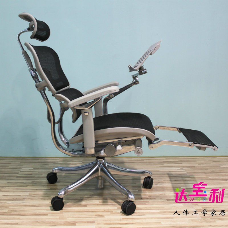 Ergonomic Computer Chair Accent Recliner Dabaoli Mesh Office High End Expensive And Of Quality 12 Regulating Function