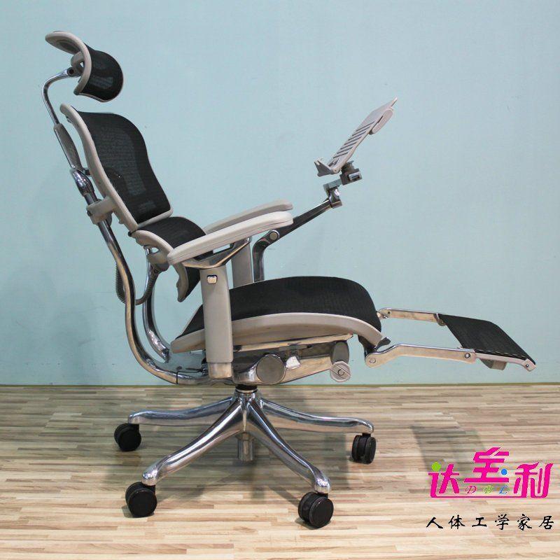 Dabaoli Ergonomic Computer Chair Mesh Chair Office Chair High End