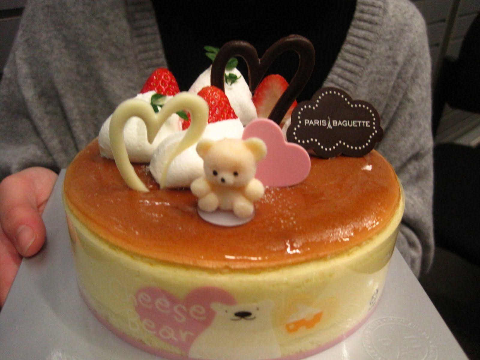 Korean Kumara Cake Recipe: Korean Cakes - Awww...Cute!!!