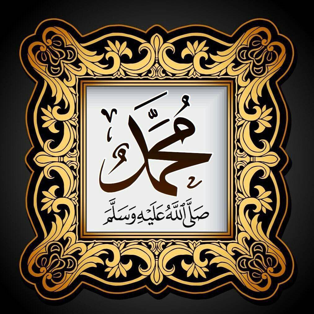 كنقاء الورد سابقي On Twitter Islamic Art Calligraphy Islamic Caligraphy Art Islamic Calligraphy Painting